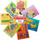 Focus on articulation and phonological awareness with these engaging storybooks. Each book highlights and repeats in bold a specific letter/sound throughout the story. This set of 7 books targets the sounds: /r, f, l, s, ch, sh, th/.